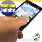 【EZstick】ASUS Padfone infinity A80 A86 專用 靜電式手機LCD液晶螢幕貼 (HC鏡面)(贈CCD貼)