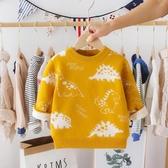 兒童毛衣 男童毛衣2019新款寶寶加絨冬裝3兒童針織衫冬季加厚打底衫潮【星時代女王】