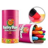 美樂 蠟筆兒童安全無毒可水洗畫筆 旋轉兒童蠟筆套裝幼兒園油畫棒