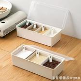 廚房組合調味料盒 四格一體調味罐套裝家用塑料鹽罐辣椒罐子BRJNMS【美眉新品】