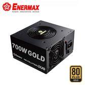 【ENERMAX 安耐美】雙翼金霸 金牌 700W 電源供應器 (ERD700AWL-F)