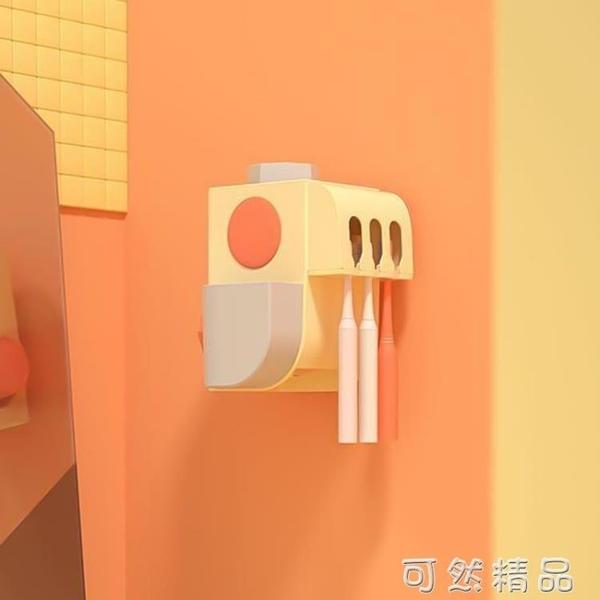 牙刷消毒器紫外線免打孔衛生間壁掛式收納盒殺菌置物架電動吸壁式 聖誕節全館免運