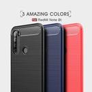 小米紅米 Note 8T / Note 10 碳纖維拉絲手機殼 商務軟殼全包輕薄防摔防震
