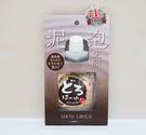 NATU LAUGH dorobayu沖繩泥炭豆乳馬油 洗顏乳