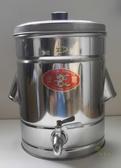 [ 家事達 ] 台灣 金龍-不鏽鋼 白鐵茶桶 32cm  謝謝