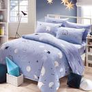 床包組/防蹣抗菌-雙人精梳棉薄被套床包組/小白熊藍/美國棉授權品牌-[鴻宇]台灣製-2008