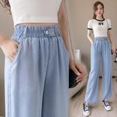 天絲牛仔褲 女夏季薄款直筒褲寬鬆大碼高腰冰絲寬管褲超薄顯瘦褲子-Ballet朵朵