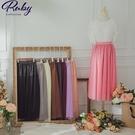 裙子 繽紛多色素面鬆緊紗裙長裙-Ruby...