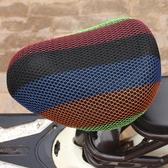 電動自行車防水坐墊套 電瓶車防曬透氣坐套 電動車座套 四季通用