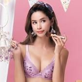 【莎薇】莎薇-花說粉水D罩杯內衣(夢幻紫)
