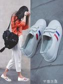 1992鞋淺口小白鞋女春夏季新款韓版百搭透氣一腳蹬懶人單鞋女      芊惠衣屋