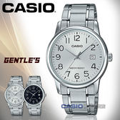 CASIO 卡西歐 手錶專賣店 國隆 MTP-V002D-7B 指針男錶 不鏽鋼錶帶 防水 日期顯示 全新品