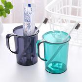 創意透明洗漱杯帶手柄塑料刷牙杯