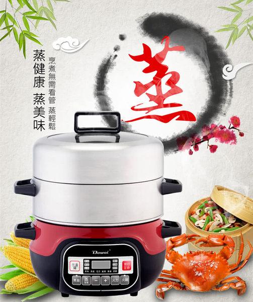 Dowai 多偉蒸健康萬用鍋 12公升(微電腦控制面板,一鍵料理) DT-1622