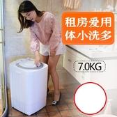 迷你微型小洗衣機小型宿舍家用半全自動波輪洗脫一體帶甩干單筒桶   color shopYYP