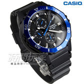 CASIO卡西歐 MRW-400H-2A 潛水運動風DIVER LOOK 旋轉式錶圈大錶面指針男錶 防水 黑x藍 MRW-400H-2AVDF