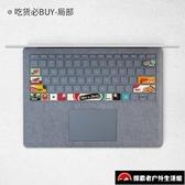 Surface Laptop/Book2鍵盤膜微軟筆記本電腦鍵盤貼紙彩膜【探索者戶外生活館】