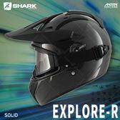 [中壢安信]法國SHARK EXPLORE-R 碳纖維 原色 越野帽 全罩 輕量 安全帽 眼鏡溝 內墨片