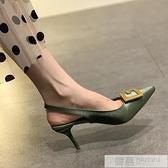 包頭涼鞋女仙女風2020新款春夏季百搭尖頭高跟鞋細跟時尚羅馬鞋潮  夏季新品