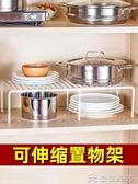 下水槽架 櫥櫃分層置物架可伸縮臺面儲物收納架下水槽鍋架【免運快出】