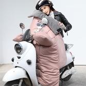 電動摩托車擋風被冬季加絨加厚電瓶車雙面電車防水防風罩防寒秋冬