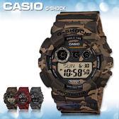CASIO 卡西歐 手錶專賣店 G-SHOCK GD-120CM-5DR 男錶 樹脂錶帶 防震
