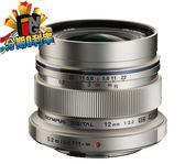 【24期0利率】OLYMPUS M.ZUIKO ED 12mm f2.0 元佑公司貨 12/f2 超廣角定焦鏡頭