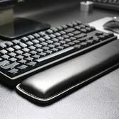 618好康又一發緩解疲勞皮質機械鍵盤手托鼠標鍵盤護腕墊