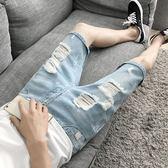 男士牛仔短褲五分褲破洞潮流個性韓版修身中褲夏季薄款5分牛仔褲