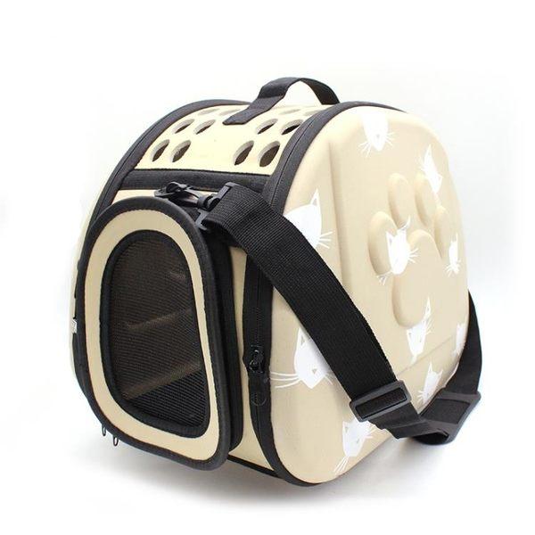 寵物包貓咪背包泰迪外出便攜旅行包 狗包 貓包貓籠袋子  汪喵百貨