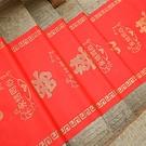 紅地毯一次性結婚用婚慶用品
