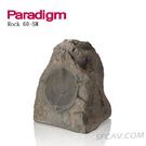 【竹北勝豐群音響】PARADIGM Rock 60-SM 石頭喇叭