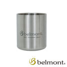 BELMONT 日本 雙層鈦杯〈450m...