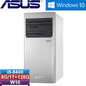 ASUS華碩 H-S640MB-I58400005T 桌上型電腦