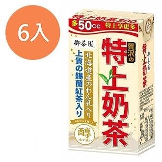御茶園 特上奶茶 300ml (6入)/組【康鄰超市】
