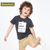 巴拉巴拉兒童t恤男童短袖t恤 純棉寶寶半袖2019新款夏裝印花潮童