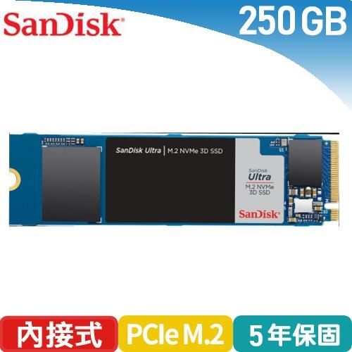SanDisk Ultra 3D M.2 250GB NVMe SSD固態硬碟