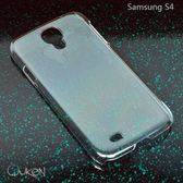 Samsung Galaxy S4 phone case-WuKon-激光透手機硬殼