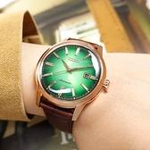 CITIZEN 星辰表 / NK0002-14W / 限量款 復刻經典 機械錶 日期 小牛皮壓紋手錶 綠x玫瑰金框x深棕 41mm