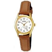 【CASIO】 淑女寵物款造型指針腕錶-PUPPY(LTP-1094Q-7B7)
