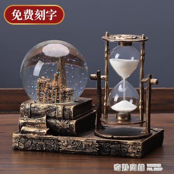 復古水晶球沙漏計時器創意擺件酒柜客廳家居裝飾品個性房間電視柜 奇妙商鋪