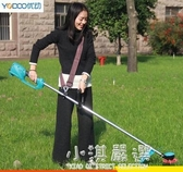 無刷充電式電動割草機家用多 農用小型除草背負開荒打草機CY 『小淇 』