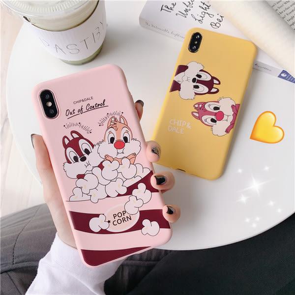 【SZ51】糖果色卡通鬆鼠軟殼 iphone xs max手機殼 xr防摔手機殼 iphone 8 plus手機殼 i6s plus 手機殼