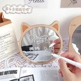 簡約梳妝臺便攜鏡子臺式學生宿舍家用桌面折疊可愛隨身小號化妝鏡