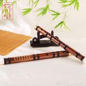 笛子 初學成人零基礎 入門兒童 竹笛 橫笛 學生練習笛子樂器  艾美時尚衣櫥YYS