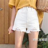 春夏女裝新品正韓高腰刷破學生寬鬆闊腿熱褲牛仔短褲(一件免運)
