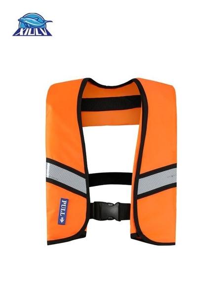 浮潛衣 救生衣大人背心超薄輕便便攜式兒童成人船用大浮力自動充氣救生衣 風馳