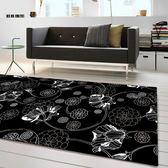 范登伯格 圓舞曲 百花齊放絲質地毯-140x190cm