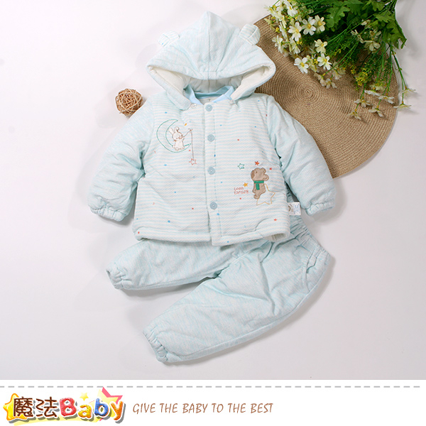 嬰幼兒套裝 專櫃款秋冬超厚鋪棉連帽套裝
