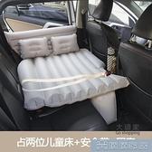 充氣床 車載充氣床兒童汽車床墊suv轎車後座睡墊車內後排通用氣墊旅行床【免運快出】